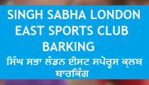 Barking Kabaddi Club
