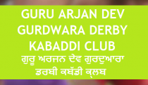 Derby Kabaddi Club