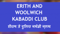 Erith & Woolwich Kabaddi Club