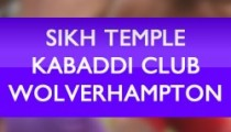 Sikh Temple Wolverhampton Team 2013